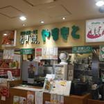 92407372 - 店頭