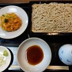 流山藪蕎麦 - 料理写真:天せいろ(芝海老かき揚げ)1,450円