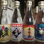 マリンパル壱岐 - ドリンク写真:壱岐の麦焼酎ミニチュア瓶