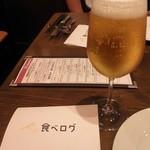 9241453 - ビールがススミます