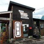 南保留太郎商店 燻製屋 - 南保留太郎商店 燻製屋 - 2011年夏