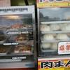 安達太良サービスエリア(下り線) - 料理写真: