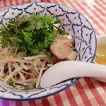 ティーヌン - 汁なし麺
