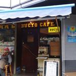 BUCYO Coffee KAKO - 外観