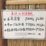 92412758 - 普段より100-150円安いおすすめ