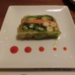 ビストロ魚金 - 野菜のテリーヌ580円