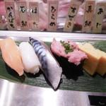 寿司 魚がし日本一 - ちょい飲みセット