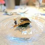 ウシマル - 鰻 モロヘイヤのソース