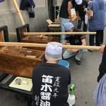 中華そば 四つ葉 - すぐ近くの「笛木醤油」創業229年祭