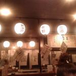 肉汁台湾餃子酒場 でら餃子 - 店内