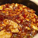 四川飯店 - 陳麻婆豆腐 1,200円(単品)