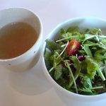 9243004 - 週替りパスタランチのサラダとスープ