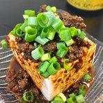 SHIN - 坦坦豆腐