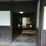 寿長生の郷 - 総合案内所
