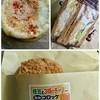 バンテルン - 料理写真:カレーパン、チキンコールスローサンド、枝豆チーズコロッケ