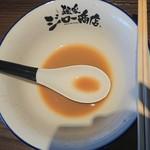 麺家 ジロー商店 -
