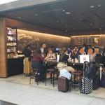 スターバックス・コーヒー  - お店の外観