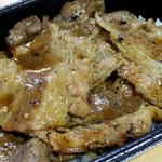 肉のヤマキ商店 - 上炭火焼肉弁当(肉1.5人前)