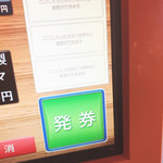 青島食堂 司菜 -
