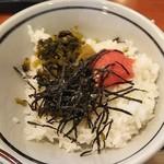 丸亀製麺 福山平成大学前店 - 高菜明太子ごはん 税込250円(2018.09.09)