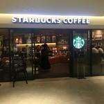 スターバックス コーヒー - 初めてやって来ました