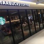 スターバックス コーヒー - 中規模店舗ですね