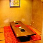 焼肉 松の屋 -