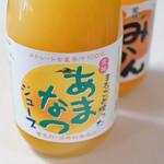 えひめ果実倶楽部みかんの木 - あまなつジュース