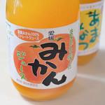 えひめ果実倶楽部みかんの木 - みかんジュース
