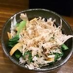 すいば 四条河原町店 - 青菜のおひたし~柚子胡椒風味