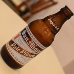 92443291 - 世界のビール飲み放題(2,000円)の『サンミゲール(650円相当)』2018年9月
