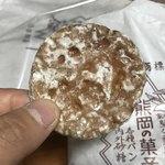 熊岡菓子店 - 小丸パン20円(税込)