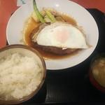 肉食堂 しらさぎ - 料理写真:ハンバーグ定食300g