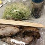 味の大西 - お土産用焼豚にキャベツ・タレのサービス