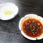 焼肉山ちゃん - 焼肉のタレ と おろしにんにく。       2018.09.09