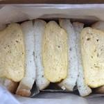 アオヤ アパートメント ストア - 料理写真:アオヤの玉子焼きサンド(500円)