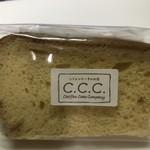 シフォンケーキのお店 C.C.C. - プレーン(ライト)