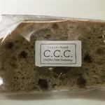シフォンケーキのお店 C.C.C. - コーヒージャム