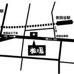 焼肉 松の屋 - マップ