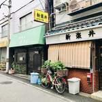 新楽井 - ココ