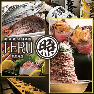 【全国の日本酒】豊富に取り揃えております♪約50種類◆