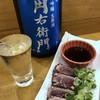 日本酒とお万菜 じゃんけんポン