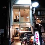 海鮮居酒屋 おさかな番長 - 店の外観