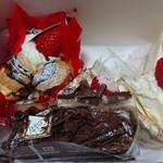洋菓子セディー - 料理写真:落としたので崩れています