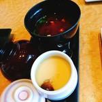 寿司ダイニング SUZAKI -