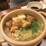 92469100 - 唐人鍋