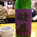 赤鬼 - 裏鍋島(佐賀) 純米吟醸 隠し酒