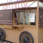 アウトレットスイーツ ロピア - ソフトクリームの売店