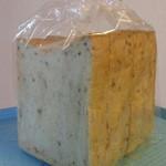 ハーモニーガーデン - 玄米食パン