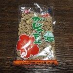 ブルースカイ - 料理写真:がじゃ豆 540円